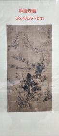 清代手绘山水小品一幅