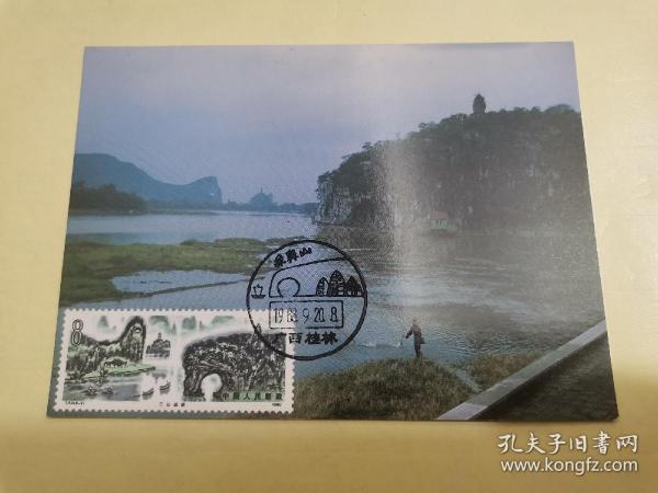 6.16~5-桂林山水风光极限片一枚