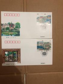 2003一11《苏州园林一网师园》特种邮票首日挂号实寄封 (2枚封)