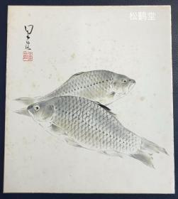 """《鱼》1件,日本老旧色纸,有一定年头之物,手绘,有名款,有印款,""""里径""""款等,色纸上绘有两条鱼,惟妙惟肖,十分生动,设色素雅,十分清新,应是鲫鱼或鲤鱼类。"""