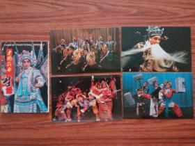 【八十年代明信片】中国戏曲1《生》 明信片 一套10枚  不带邮资