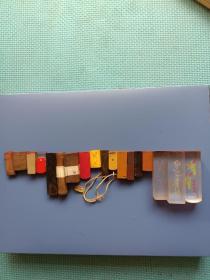 老物件,手章,手戳,18枚,名字不一,材质不一,大小不一,详情见图以及描述。