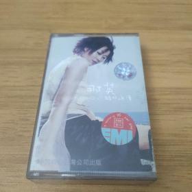 那英—心酸的浪漫—专辑—正版磁带(只发快递)