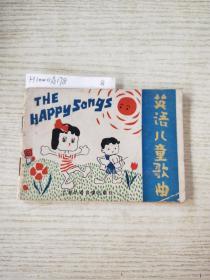 英语儿童歌曲