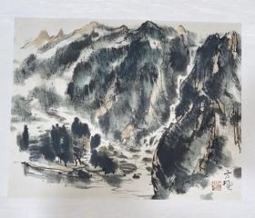 方枫(山水3)