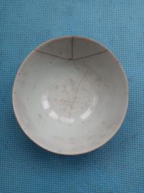 清代,瓷器,豆青瓷碗一只,这是一只碰坏又修好的瓷碗,锔有四个锔钉,还可照常使用!可见古人是多么的节俭!详情见图以及描述。