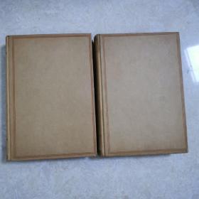 十八家诗抄,上下精装本,民国二十四年初版