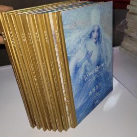 世界经典童话大师绘本(妈妈圈疯狂种草的绘本来了!斩获诸多国际奖项:《纽约时报》最佳绘本、红房子图书奖 、世界奇幻奖等。)