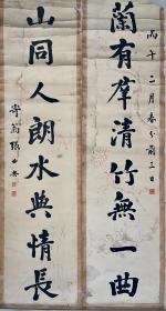 张曲安.号寄翁.清河,清代民国原装旧裱,书法,手绘梅兰竹菊。