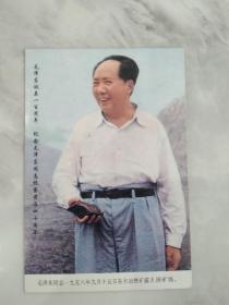 毛泽东诞辰一百周年  纪念毛泽东同志视察黄石四十周年(免邮资明信片)实寄