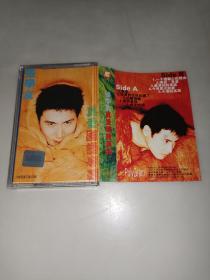 磁带 张学友 真爱国语专辑