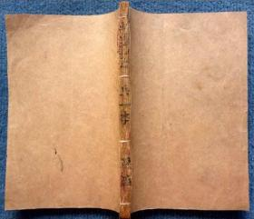 清代家传算卦手稿:书法一流,内容独特,稀见