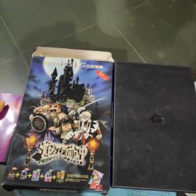 炮灰向前冲(4CD+游戏手册+用户回执卡)用户手册
