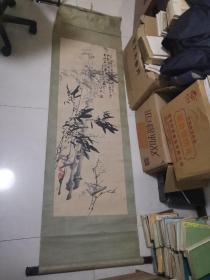 王天波字画