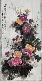 手绘花卉写意画