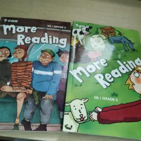 学而思系列两册合售