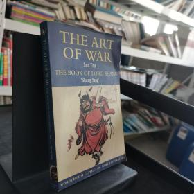 The Art of War/The Book of Lord Shang (Wordsworth Classics of World Literature)[孙子兵法]