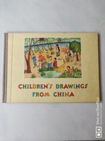 【五六十年代出版社库存样书】中国儿童图画选集 精装 19565年一版一印 珍稀版本 见图 请看好描述