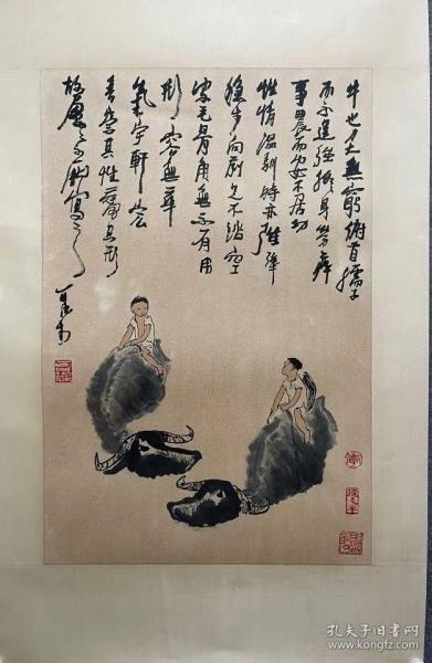 李可染:牧牛图(精品作) 镜片,画芯尺寸:68X46cm