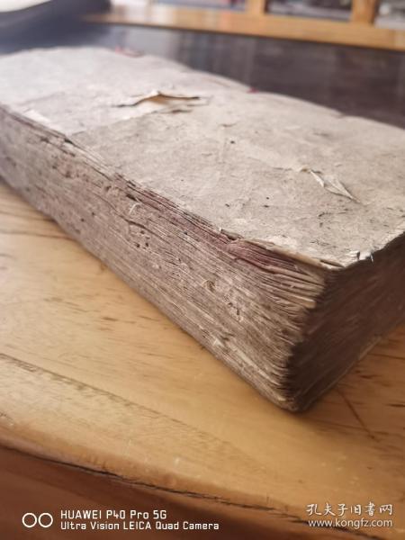 超厚本八卦易测手抄本