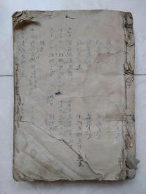 少见清代山东宗教帖式,从正月初一到腊月一年宗教节日用的祭祀文书,近百个筒子页!