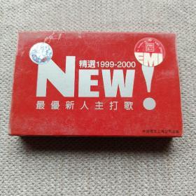 磁带 精选1999—2000 最佳新人主打歌