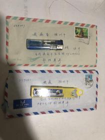 九十年代台湾寄大陆实寄封7个含售