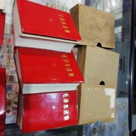 毛泽东选集和一些语录