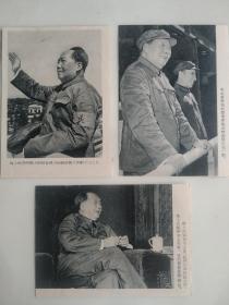 毛主席和他的最亲密战友林彪同志在一起  伟大领袖毛主席 画片