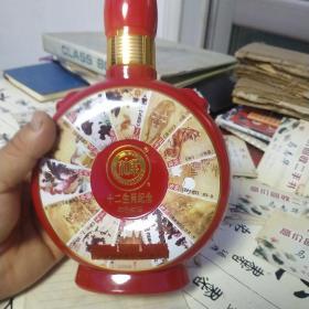 十二生肖纪念酒瓶