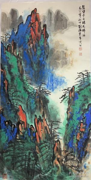 刘海粟, 四尺作品