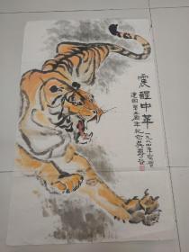 吴寿谷国画老虎一幅
