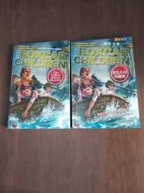棚车少年3·黄色小屋的秘密(中英双语,畅销60年的经典童书,全球销量超过2亿册,让孩子在阅读中感受到勇气、智慧和良善的力量!)全二册