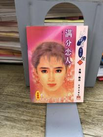 花蝶(第四辑)-红颜为君狂(72)