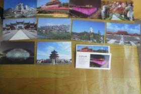 北京风景明信片10张(有6国外文)