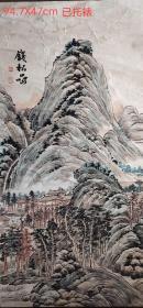 手绘山水老画作品