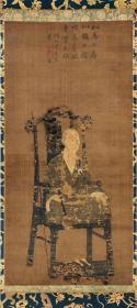 大慧宗杲自赞像立轴(宋人)绢本。纸本大小51.32*114.42厘米。宣纸艺术微喷复制。