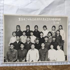 老照片:呈贡龙街公社学校团总支乌龙分支全体团员合影(1980.5)(相片很厚实)