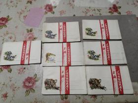 八十年代上海牌空白老信封七打七十枚合售【未使用】