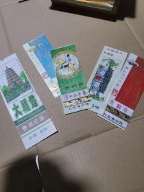 塑料门票(5张)