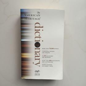 The American Heritage Dictionary: Fifth Edition 美国传统词典:第五版
