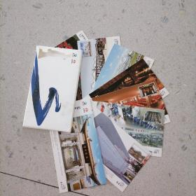 洋河酒厂邮资明信片(8张)