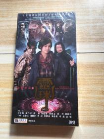 女娲传说之灵珠DVD(11碟)