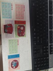 年历卡:1974年  中国轻工业  3张合售   品如图  笔记本邮夹内