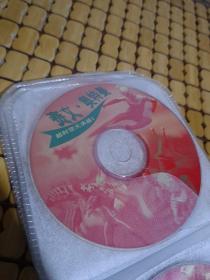 VCD 赛文奥特曼 17碟  裸碟