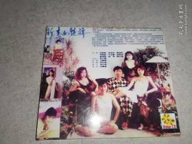 VCD: 新素女绝譚