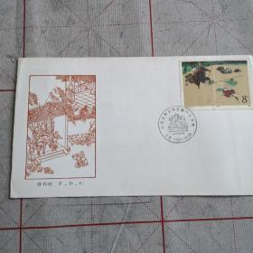T:123中国古典文学名著(水浒传)(第一组)特种邮票首日封