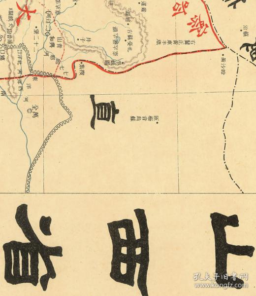 宣统元年大清帝国各省及全图 山西  古地图0631-15