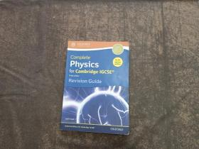 Complete Physics for Cambridge Igcse Third Edition(无盘) 少量笔记