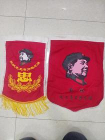 布料织锦 毛主席万寿无疆  2张合售,尺寸46 X 33 和 41 x 25